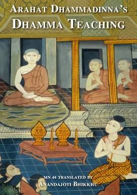 Arahat Dhammadinna