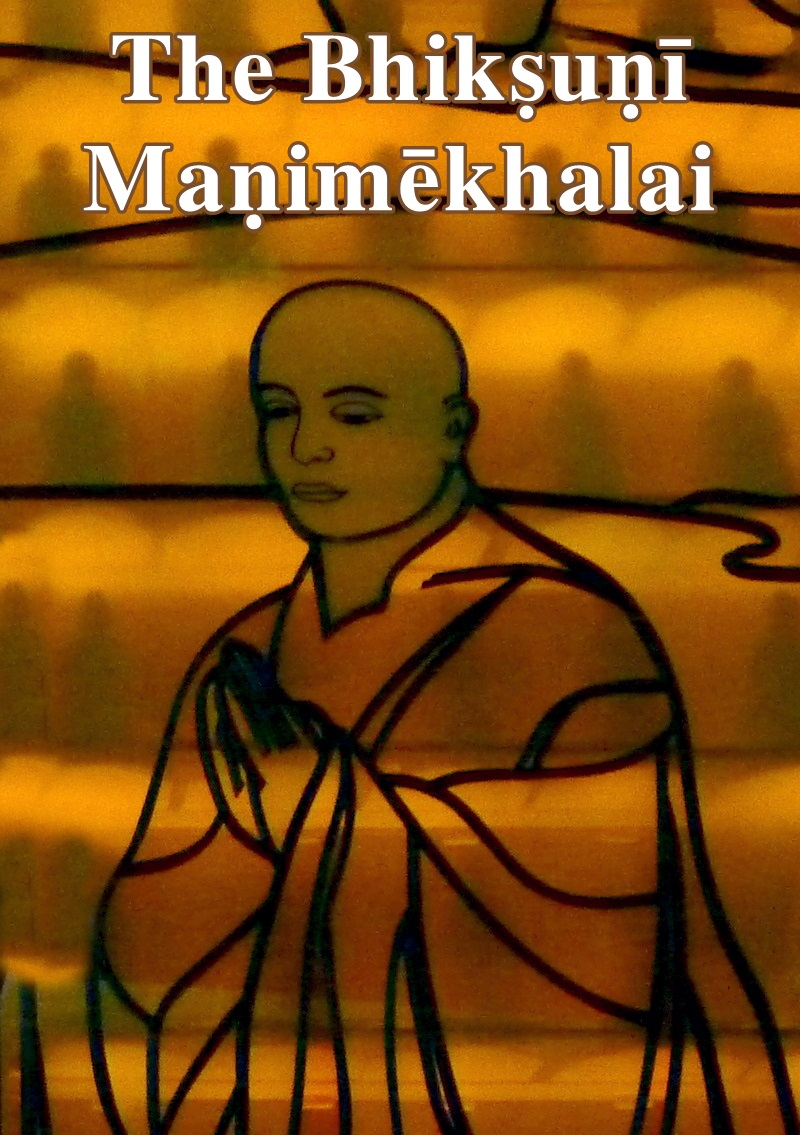 The Bhiksuni Manimekhalai
