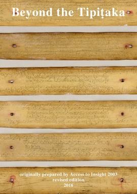 Buddhist Texts Pdf