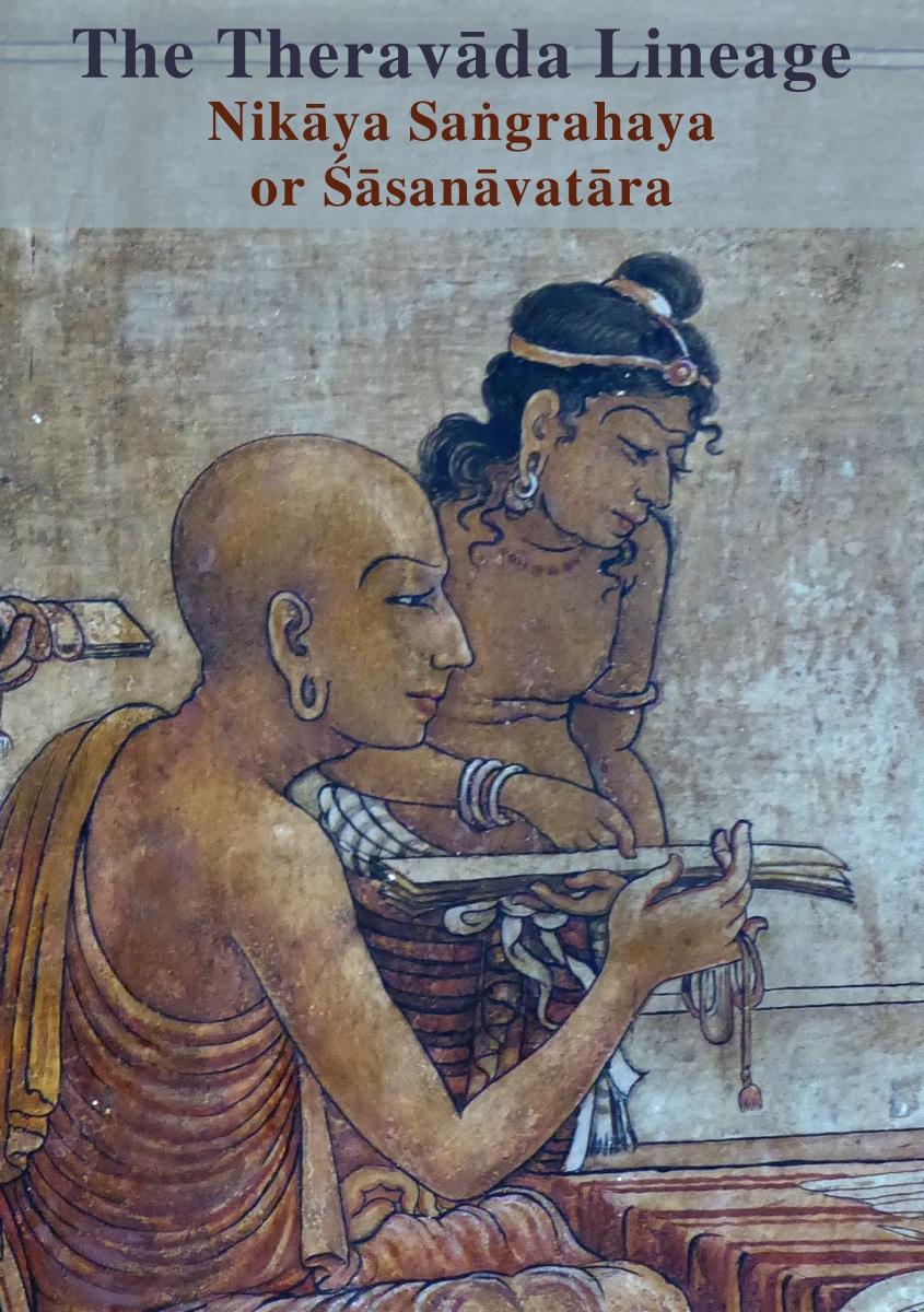 The Theravāda Lineage