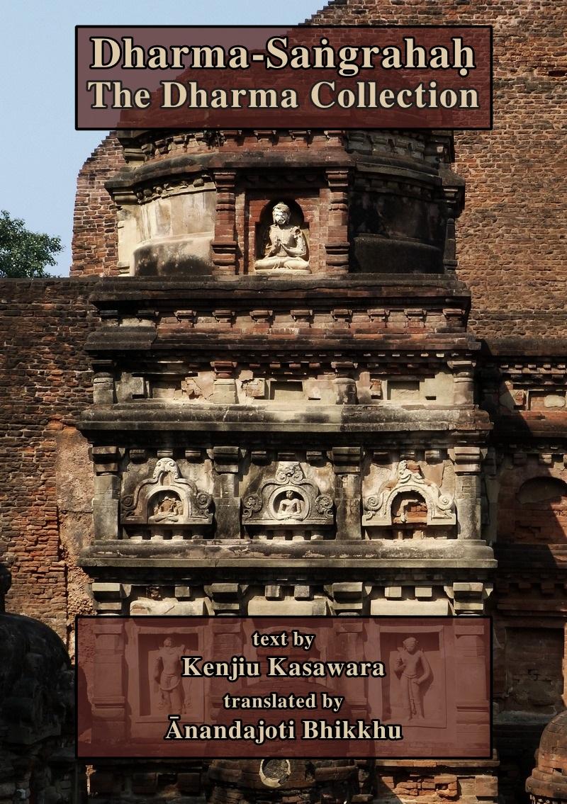 Dharma-Sangraha, The Dharma Collection