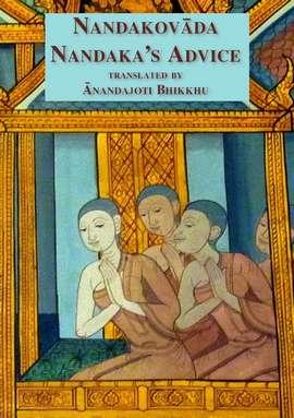 Nandaka