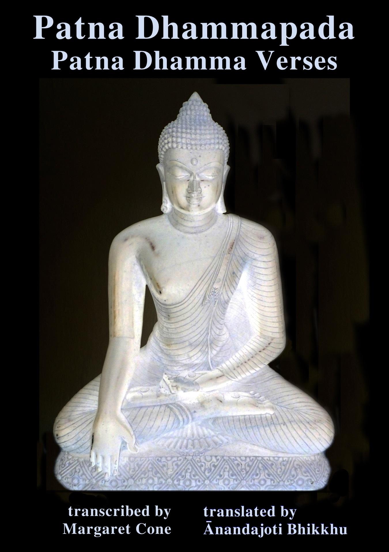 Patna Dhammapada
