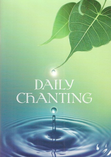 Daily Chanting Cover Photograph